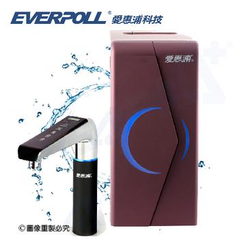 愛惠浦科技 EVERPOLL 櫥下型雙溫UV觸控飲水機EVB298/EVB-298含龍頭~免費到府安裝(時尚紅)