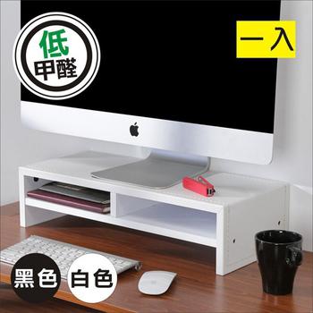 BuyJM 低甲醛仿馬鞍皮雙層桌上置物架/螢幕架/兩色可選(黑色)