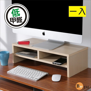 BuyJM 低甲醛雙層螢幕架/桌上架(白橡木)