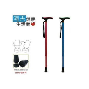 《海夫健康生活館》專利自調整防滑杖頭 雙色握把 輕合金伸縮手杖(紅色)
