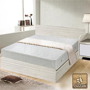 ★結帳現折★ASSARI 蜂巢式三線獨立筒床墊 6X6.2尺(雙人加大)(雙人加大6尺)