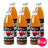 《康健生機》義大利O'Fruit有機蘋果汁 含運(1000ml/瓶*6)
