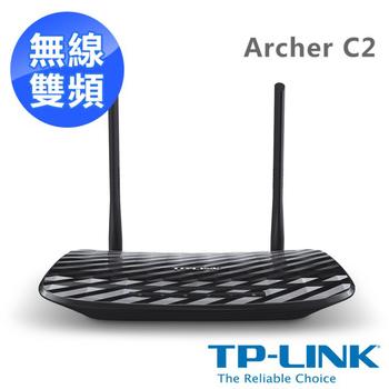 【TP-LINK】 Archer C2 AC750 無線雙頻Gigabit路由器
