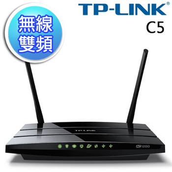 【TP-LINK】 Archer C5 AC1200無線雙頻Gigabit路由器