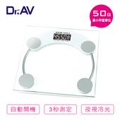 《Dr.AV》超精準冷光電子體重計(PT-2626)
