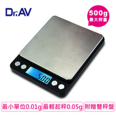 《Dr.AV》超微量大秤盤精準 電子秤(PT-595)