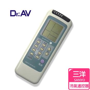 《Dr.AV》AI-N1 Sanyo三洋、Chem中興、Gsg資訊家 專用冷氣遙控器