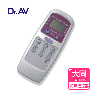 Dr.AV AI-D1 大同Tatung、東芝Toshiba、新禾Neoka、華菱Hawrin 專用冷氣遙控器
