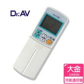 《Dr.AV》AI-A1  大金 DAIKIN 專用冷氣遙控器