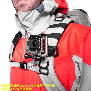 Peak Design P.O.V. Kit 專用攝影固定架 須搭配Capture Pro 相機隨手扣使用 公司貨 專用攝影固定