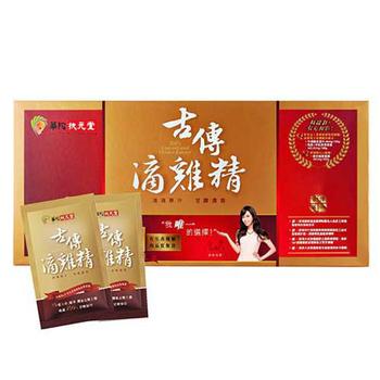 華陀扶元堂 古傳鮮滴雞精x1(60mlx20包/盒)