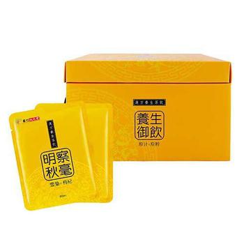 華陀扶元堂 漢方茶飲-雪菊枸杞飲x1(65mlx20入/盒)
