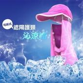 《LTB》酷涼冰涼帽-運動冰帽沁透粉