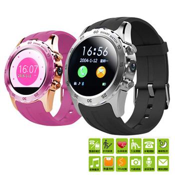IS愛思 心率雙通話觸控智慧手錶 RW-06(粉色)