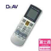《Dr.AV》AI-F2  富士通 FUJITSU  專用冷氣遙控器