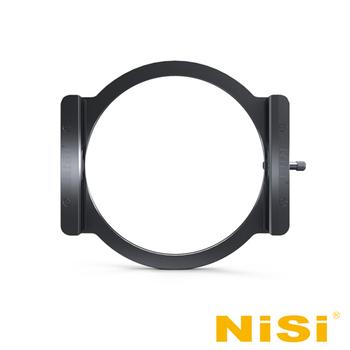 《NiSi 耐司》100系統 V2-II 濾鏡支架(附77-86mm轉接環) -及任選接環(52mm-86mm)