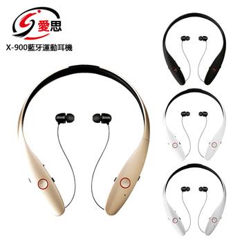 IS愛思 伸縮頸掛式藍牙運動耳機 X-900(白色)