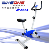 《BIKEDNA》JT-595 有氧磁控 海豚立式健身車(藍)