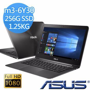 ASUS UX305CA-0031A6Y30 黑 M3-6Y30/ 4G(DDR3)/256G SSD/13.3FHD,IPS/Win(黑)