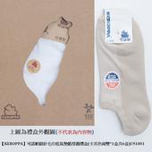 《【KEROPPA】可諾帕》細針毛巾底氣墊船型襪禮盒(兩雙*1盒共6盒)C91001-B(綜合不選色)