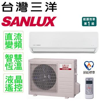 台灣三洋SANLUX 4-6坪變頻冷專一對一分離式(SAC/E-V28)