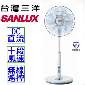 台灣三洋SANLUX 14吋直立式DC節能風扇(EF-147DR)