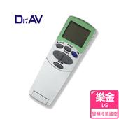 《Dr.AV》BP-LG LG樂金、Bd冰點、Renfoss良峰 變頻 專用冷氣遙控器