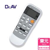 《Dr.AV》AR-TC609 TECO東元、APTON艾普頓、Gibson吉普生 變頻 專用冷氣遙控器