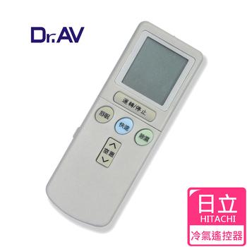 Dr.AV AR-07T3 HITACHI 日立 變頻 專用冷氣遙控器