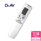 《Dr.AV》AR-4HV Sanyo三洋、Chem中興、Gsg資訊家 變頻 專用冷氣遙控器