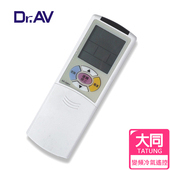 《Dr.AV》AR-09YR 大同Tatung、東芝Toshiba、新禾Neoka、華菱Hawrin 變頻 專用冷氣遙控器
