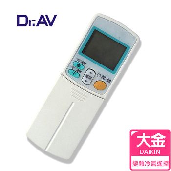 Dr.AV BP-DN2 DAIKIN 大金 變頻 專用冷氣遙控器