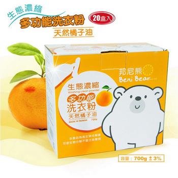 ★結帳現折★《邦尼熊》多功能生態濃縮橘油洗衣粉20件組