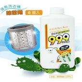 《邦尼熊》液態洗衣槽除菌劑6瓶組