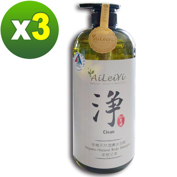 AiLeiYi 天然潤膚沐浴精-淨茶樹艾草1000ml(3瓶/組)