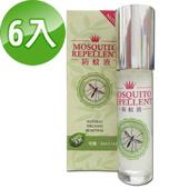 《AiLeiYi》天然防蚊液8ml(6入/組)