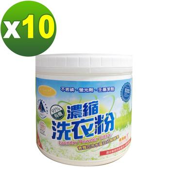 《AiLeiYi》有機洗衣粉1kg(10罐/組)