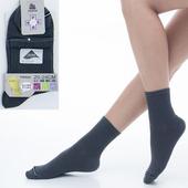 《【KEROPPA】可諾帕》舒適透氣減臭短襪x深綠兩雙(男女適用)C98006(20~24CM(公分))