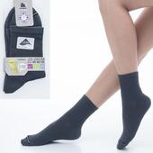 《【KEROPPA】可諾帕》舒適透氣減臭加大短襪x深綠兩雙(男女適用)C98006-X(25~28CM(公分))