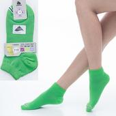 《【KEROPPA】可諾帕》舒適透氣減臭超短襪x綠色兩雙(男女適用)C98005(20~24CM(公分))