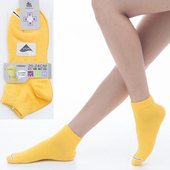 《【KEROPPA】可諾帕》舒適透氣減臭超短襪x黃色兩雙(男女適用)C98005(20~24CM(公分))