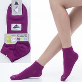 舒適透氣減臭超短襪x紫紅兩雙(男女適用)C98005