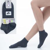 《【KEROPPA】可諾帕》舒適透氣減臭超短襪x深綠色兩雙(男女適用)C98005(20~24CM(公分))