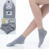 《【KEROPPA】可諾帕》舒適透氣減臭超短襪x灰色兩雙(男女適用)C98005(20~24CM(公分))