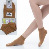 《【KEROPPA】可諾帕》舒適透氣減臭超短襪x土黃色兩雙(男女適用)C98005(20~24CM(公分))