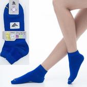 《【KEROPPA】可諾帕》舒適透氣減臭加大超短襪x寶藍色兩雙(男女適用)C98005-X(25~28CM(公分))