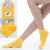 《【KEROPPA】可諾帕》舒適透氣減臭加大超短襪x黃色兩雙(男女適用)C98005-X(25~28CM(公分))