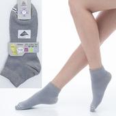 《【KEROPPA】可諾帕》舒適透氣減臭加大超短襪x灰色兩雙(男女適用)C98005-X(25~28CM(公分))
