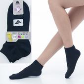 《【KEROPPA】可諾帕》舒適透氣減臭加大超短襪x黑色兩雙(男女適用)C98005-X(25~28CM(公分))