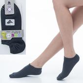 《【KEROPPA】可諾帕》舒適透氣減臭加大踝襪x深綠兩雙(男女適用)C98004-X(25~28CM(公分))